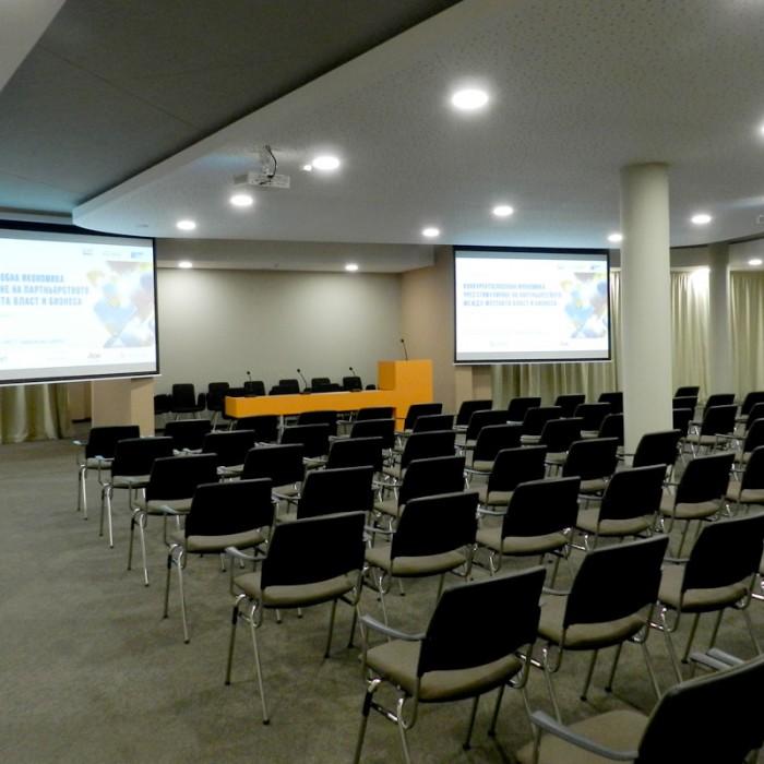 Конферентна зала 1